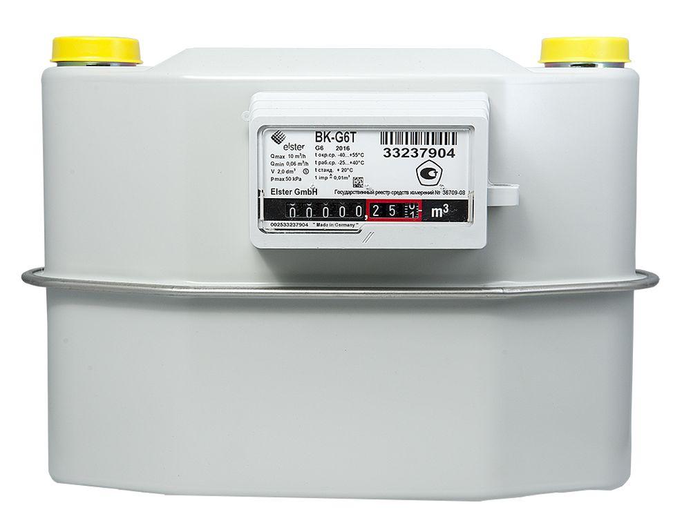 газовый счетчик с термокорректором купить в белгороде